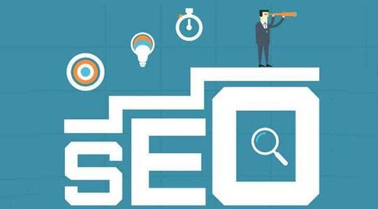 怎么更快地从搜索引擎中找到自己所需要的结果