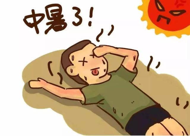 夏天天气炎热,那么天气太热怎么办?天气太热受不了怎么办?