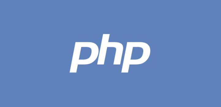 PHP 保留关键词列表