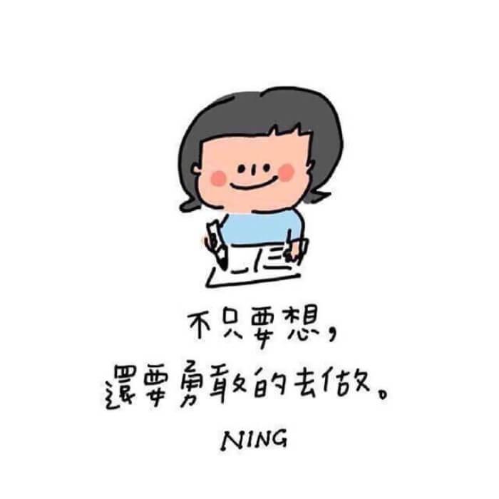 新版心灵毒鸡汤经典语录